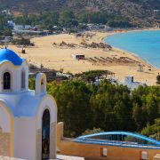 Greek Islands 4 Day Cruise