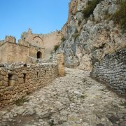 Ancient Corinth - Half Day Tour