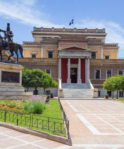 Atene Vecchio Parlamento