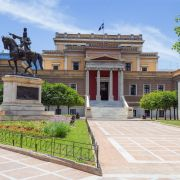 Athens Old Parliament