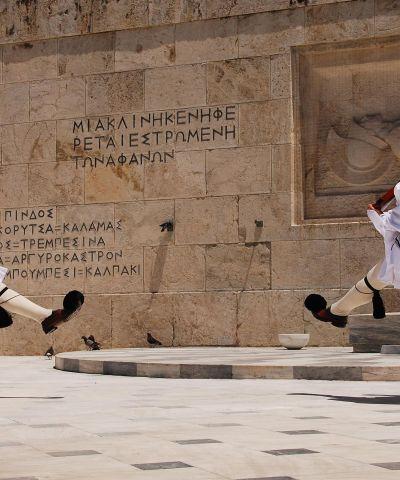 Atene Cambio Della Guardia