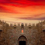 Άγιοι Τόποι - Ιεροσόλυμα