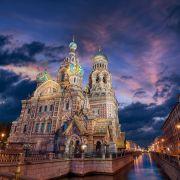 Ταξίδι Στη Ρωσία