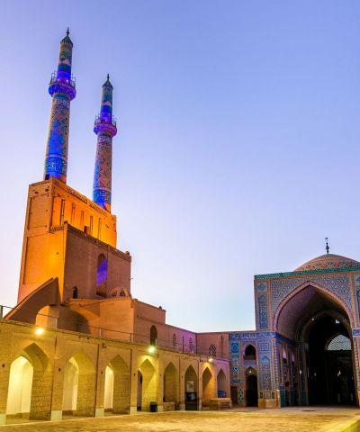 Ταξίδι Στην Περσία