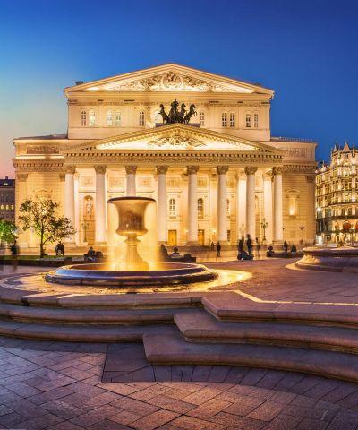Διακοπές Στη Μόσχα